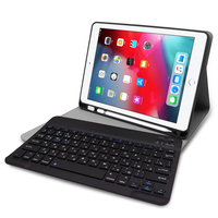 """case ipad For iPad 10.2"""" 2019 Russian Detachable Bluetooth Keyboard with Cloth Grain PU Leather Case Tablet Protective Cover and Pen Slot (2)"""