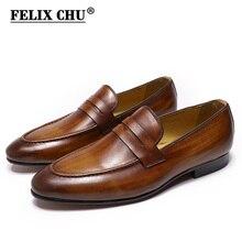 פליקס CHU גברים סירה עור נעלי עור אמיתי אלגנטי מסיבת חתונה מקרית Mens שמלת נעלי חום יד צבוע דירות