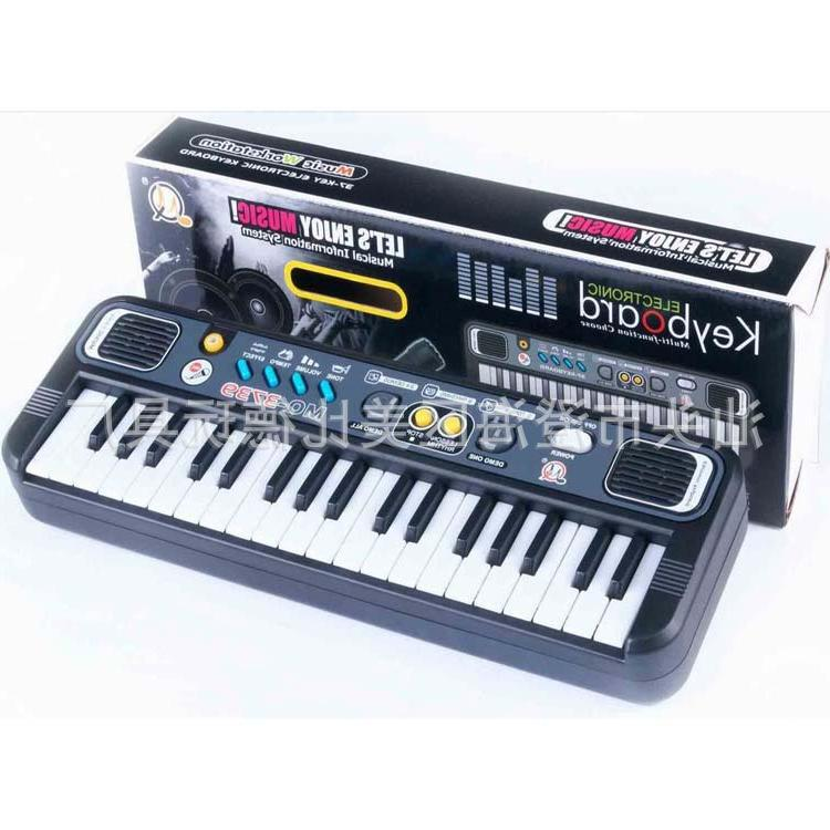 Hot Sales Children Multi-Function Key Electronic Keyboard With Microphone Educational Vocal Music Toy Xue Xi Qin Music ENLIGHTEN