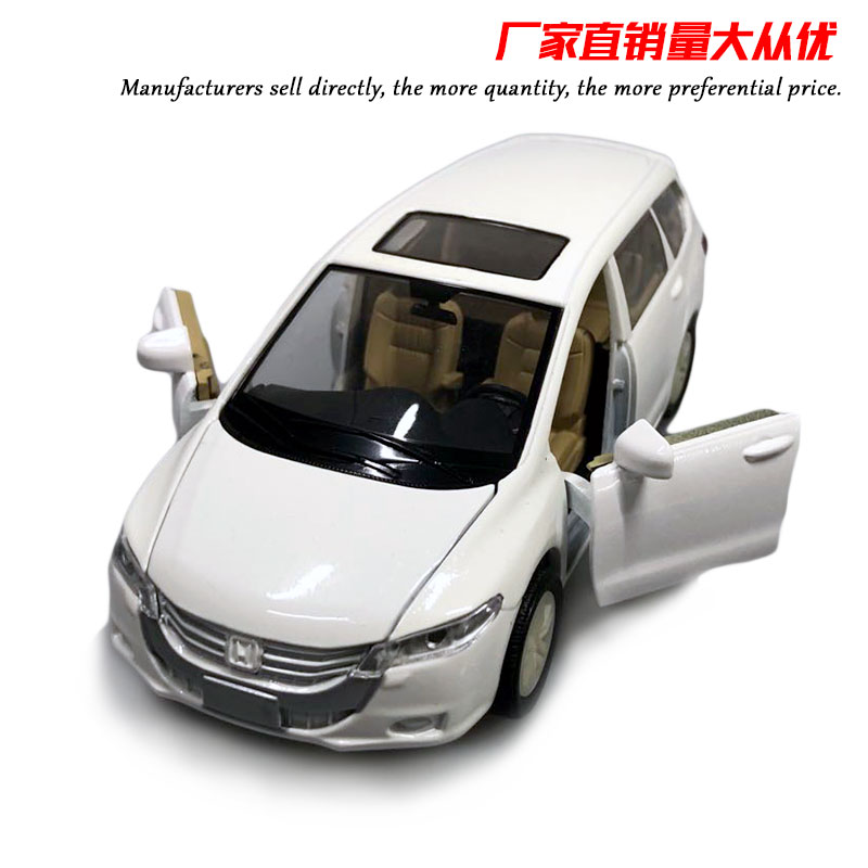 1/32 Scale JAPAN Honda Odyssey 14cm Length Diecast Metal Car Model Toy For Gift,Kids,Collection