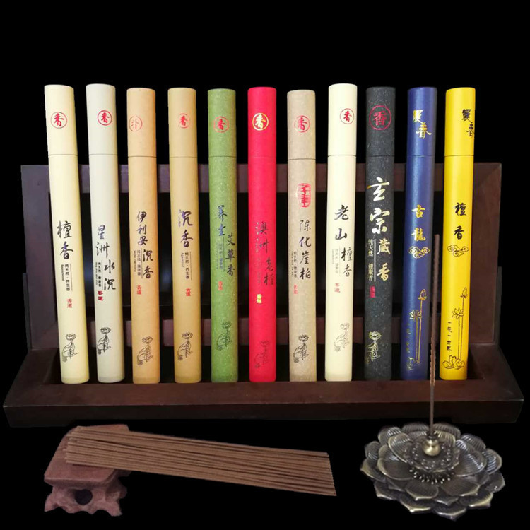 Thuja 20g/box Wormwood Natural Stick Incense 21cm Sandalwood Lavender Jasmine Incense Sticks Home Fragrance 25 Smells for Choose
