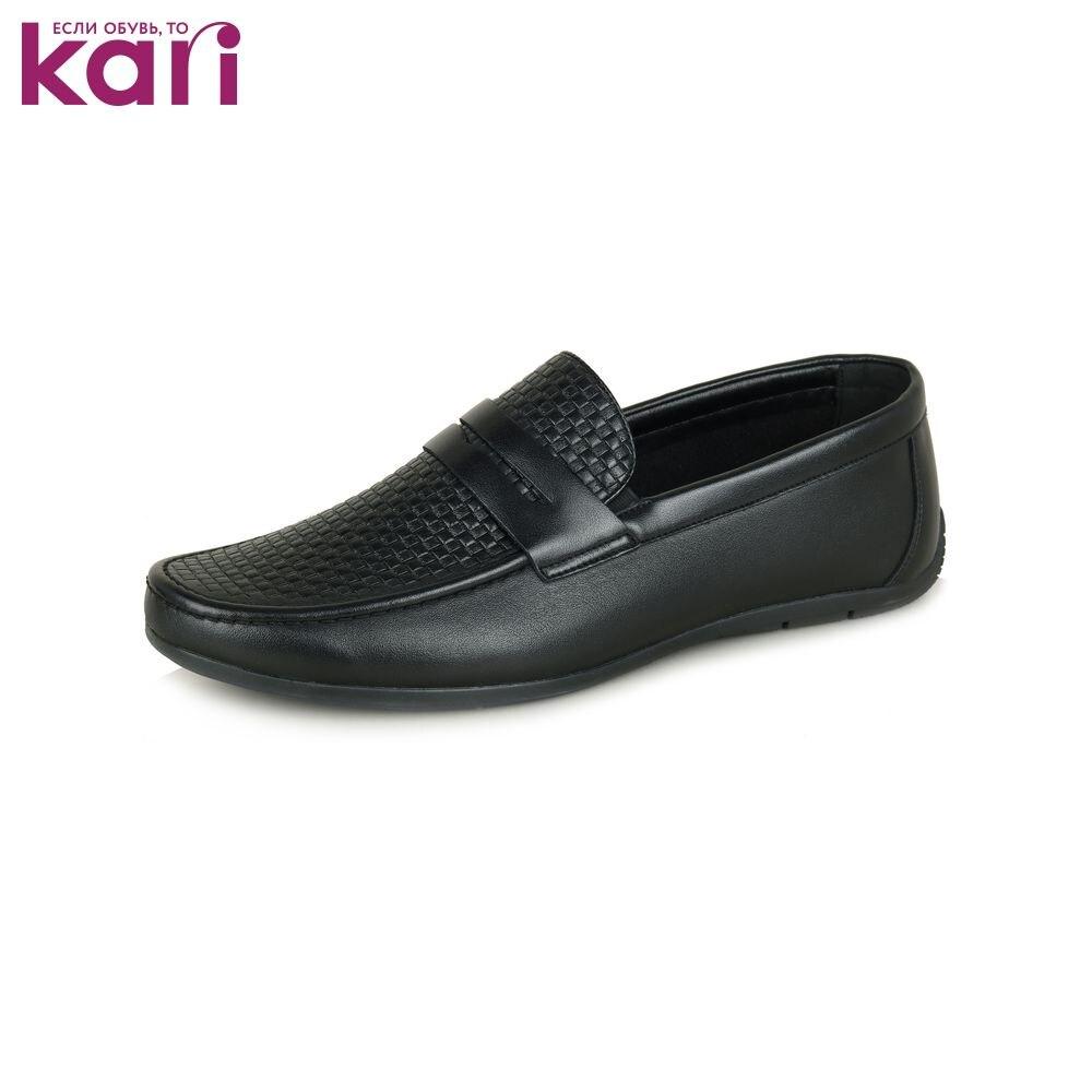 Мокасины T.TACCARDI мужские DSU2020 33|Повседневная обувь|   | АлиЭкспресс