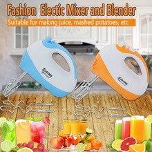 Многофункциональный Электрический венчик для взбивания яиц, миксер, машина для приготовления пищи, миксер, SZJ-LH926