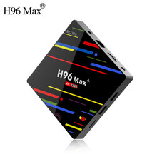 H96 MAX Plus Android 8.1 4g 32g 64g Set Top Box 4 k Ultra HD H.265 Smart