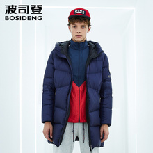 BOSIDENG PUFF Collection men's long goose down jacket hooded