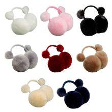 Детские зимние милые наушники с помпоном, складные однотонные наушники для ушей, теплая повязка на голову