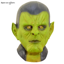Green women's Halloween Mask Alien Hero Shuddering Halloween Decoration ladies Prom Mask Film and Television Halloween Gifts