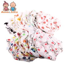 30Pcs/Lot Baby Cloth Diapers Reusable Nappies Training Pants Washable Free Size 7-15kg