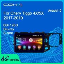 Radio Chery Tiggo COHO Car-Navigation-System Ips-Screen Android 10.0 128g for 8-Core