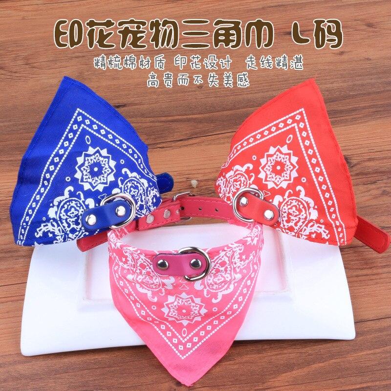 Pet Supplies Pet Triangular Scarf Pu Fichu Dog Collar Wide-2.0 Cm