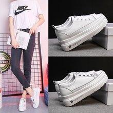 Liren 2019 Summer Fashion Casual Women Vulcanize Shoes High Heels Platform Round Toe Lace-up Comfortable