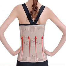 Adult Waist Support Belt Widened Lumbar Back Brace Neoprene Corset Fitness Weightlifting For Men Trainer