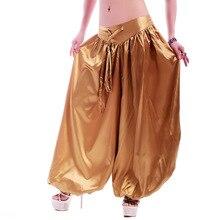 Pantaloni lunghi Harem imitazione seta pantaloni stile tribale danza del ventre Costume danza del ventre danza del ventre Performance wear ATS Bloomers