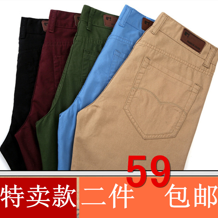 Sports Clothing Men'S Wear Work Clothes MEN'S Casual Pants Summer Slim Fit Straight Men's Pure Cotton Students Youth Trousers