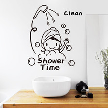 Waterproof Clean Shower Time Quotes Stickers Bathroom Glass Door Sticker Cute  wall Home Decoration