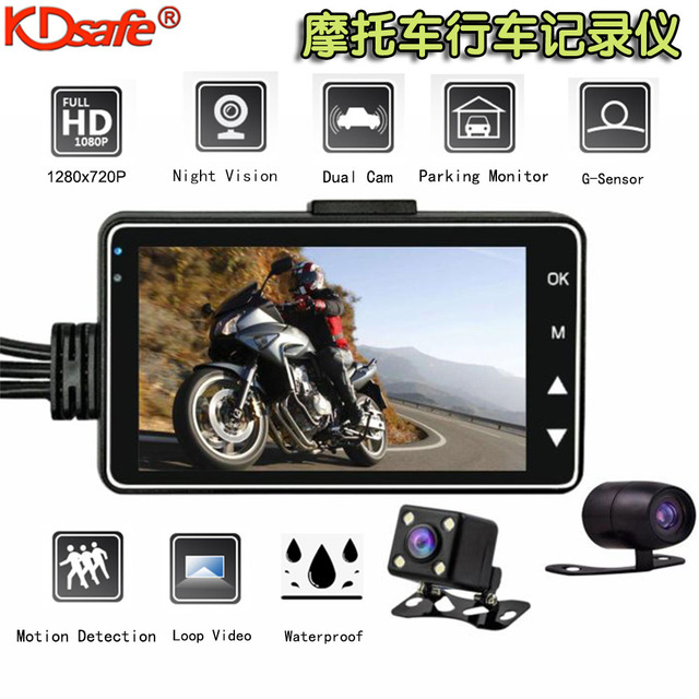 KDsafe HD Motorcycle Dual Camera DVR Motor Dash Cam Waterproof Sport DVR Dual-track Front Rear Moto Driving Recorder Cycle Video 1