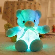 Toys Pillow Light-Up Plush Stuffed Girls Luminous LED Birthday for Kids Children 30CM