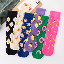 1 Pair Women Socks Funny Cute Cartoon Fruits Banana Avocado Lemon Egg Cookie Donuts Food Happy Harajuku Hip Hop Cotton Sock