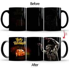 New 350mL Halloween Pumpkin Coffee Cup Magic Mug Hot Cold Color Changing  Ceramic Mugs Creative Gifts for Your Friends