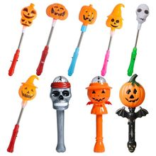 Glowing sticks Creative toys Children's gift pumpkin lamp The skeleton lamp Halloween trick or treat A sounding stick