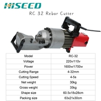 electric portable low price electric hydraulic bar cutter rebar cutting machine