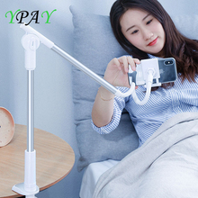 360 Rotating Flexible Long Arm Lazy Phone Holder stand Adjustable Desktop Bed Tablet Clip For iPhone Xiaomi Mobile Phone Holder
