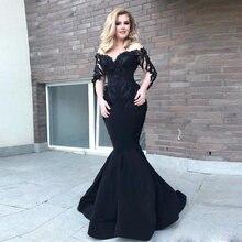 Вечернее платье Русалка с длинным рукавом и открытыми плечами