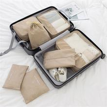 Travel Storage Bag Packing Cubes Organizer 7 Pieces / Set Travelling Portable Waterproof Bags Luggage Clothes Suitcase