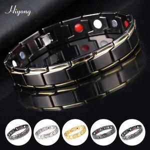 Magnetic Bracelet For Women Men Tourmaline Germanium Bracelet 3 IN 1 Energy Magets Bracelets Wristband Bangle Jewelry Gift(China)