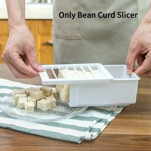 Многофункциональная фасоль творог слайсер для резки тофу прессформы нарезанный кубиками тофу пресс маркер для резки шеф-повара нож кухонн...