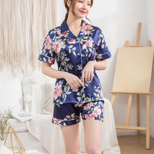 Women Pijamas Set Nightwear Homewear Sleep Lounge Satin Slee
