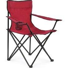 Joystar Folding Camping Beach and Fishing Chair