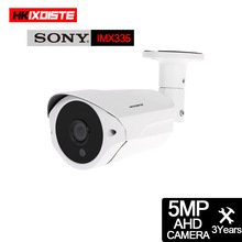 Bullet SONY IMX335 5 Megapixels AHD Camera Onvif APP Viewing weatherproof In/Outdoor Day/Night Vision IR-CUT HD 36Pcs IR LED