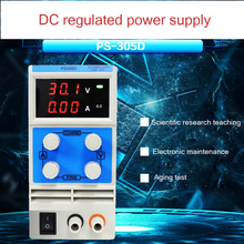 4 Pcs PS305D Adjustable High Precision DC Power Supply Output 0-30V 0-5A AC110/220V adjustable dc power supply zhaoxin ps 305d 30v 5a 110 220v adjustment