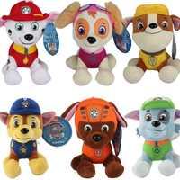 Pata de patrulla juguetes de peluche 20-30cm de dibujos animados muñeca de La felpa perro los niños de juguete perro patrulla Anime figura juguetes patrulla canina juguete