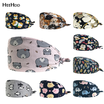 new multi-color cartoon animal print frosted cap unisex cotton breathable beauty care adjustable pet laboratory work