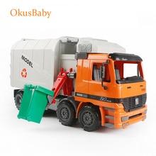 Большой размер, детский симулятор, мусоровоз, апельсин, грузовик, транспортное средство для санитарии, игрушки для детей с 1 мусорным баком, ...