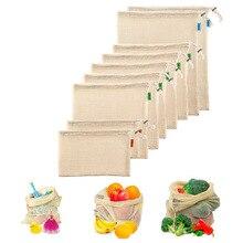 القطن شبكة أكياس الخضروات إنتاج حقيبة قابلة لإعادة الاستخدام القطن شبكة الخضار حقيبة التخزين المطبخ الفاكهة الخضار مع الرباط