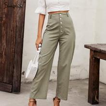Простые повседневные женские брюки с высокой талией, однотонные зеленые брюки с широкими штанинами, офисная одежда с оборками, винтажные брюки для весны и лета
