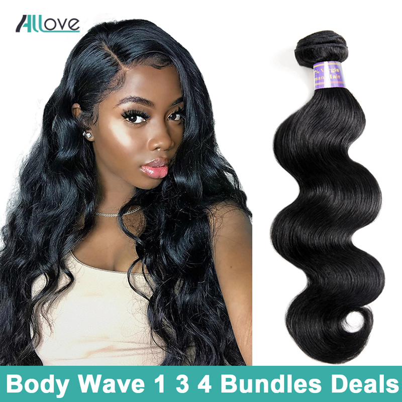 Allove Body Wave Hair Bundles Brazilian Hair Weave Bundles Deals Natural Color Human Hair Bundles 100% Non Remy Hair Extensions