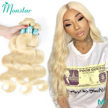 Monstar 1/3/4 613 Blonde Hair Extensions Braziliaanse Hair Weave Bundels Body Wave Remy Human Hair 22 24 26 28 30 32 34 36 Inch(China)