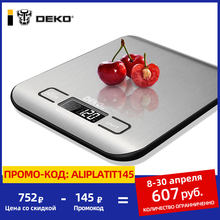DEKO Portable Electronic Digital Kitchen Scale With Timer High Precision LED Display Household Weight Balance Measuring Tools