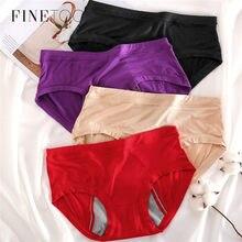 FINETOO damskie majtki menstruacyjne szczelna damska majtki menstruacyjne damskie bielizna fizjologiczna Plus rozmiar kobiece majtki