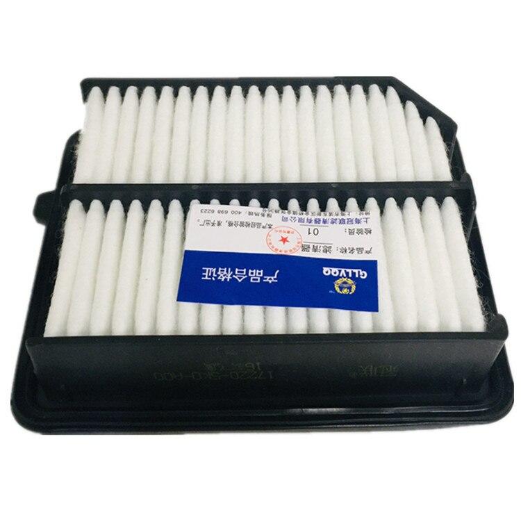 Cheap Filtros de ar