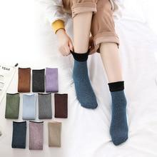 все цены на 1 Pair Nylon Autumn Winter Warm Women Socks Thicken Thermal Snow Socks Female Casual Seamless Velvet Boots Floor Sleeping Socks