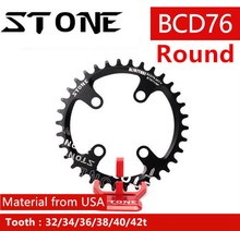 цена на Stone 76 BCD Round Chainring For XX1 32t 34t 36t 38t 40t 42T tooth Bike Cycling Chainwheel Bicycle toothplate 76bcd for sram