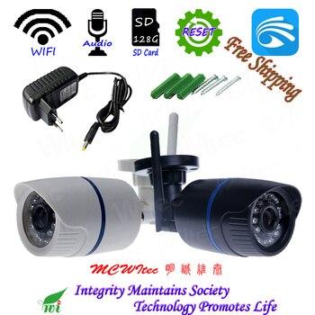 YOOSEE WIFI 128G SD Card 1080P IR Bullet ONVIF Security Alarm Night View P2P IP Cam Reset CCTV Audio outdoor Mobile watch