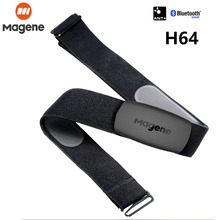 Magene H64 MHR10 Bluetooth4.0 ANT + Heart Rate Sensor Compatible GARMIN Bryton IGPSPORT Computer Running Bike Heart Rate Monitor