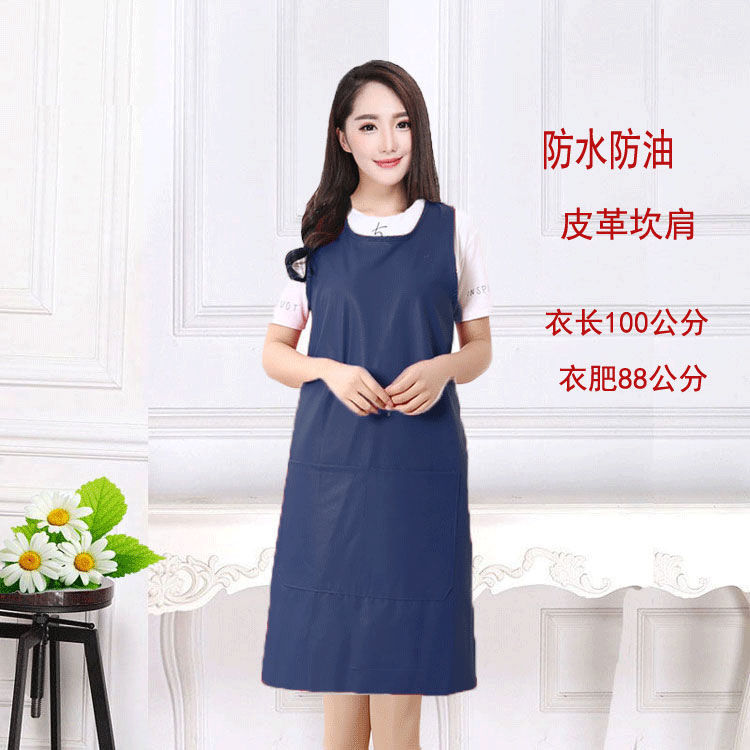 Zipper Oil Resistant Leather Smock Lengthened Waterproof Pocket Sleeveless Waistcoat PU Leather Adult Overclothes Men And Women