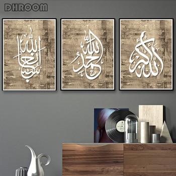 Islamic Wall Art Picture Canvas Poster Arabic Calligraphy Print Minimalist Decorative Painting Home Decor Eid Gift настенный светильник mantra bahia 5232 16 вт